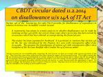 cbdt circular dated 11 2 2014 on disallowance u s 14a of it act