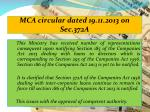 mca circular dated 19 11 2013 on sec 372a