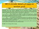 mca circular dated 4 6 1999 on section 372a