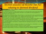 section 2 22 e of income tax act relating to deemed dividend1