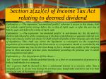 section 2 22 e of income tax act relating to deemed dividend2