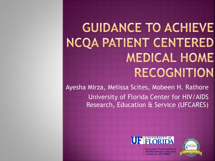 guidance to achieve ncqa patient centered medical home recognition n.