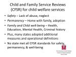 child and family service reviews cfsr for child welfare services