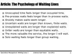 article the psychology of waiting lines