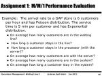 assignment 1 m m 1 performance evaluation