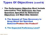types of objectives cont d3