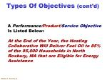 types of objectives cont d4