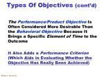 types of objectives cont d5