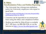 ii ethics non retaliation policy and hotline reporting