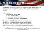 70 80 90 100 key messages