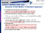 dynamic probit model a standard approach