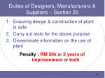 duties of designers manufacturers suppliers section 20