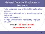 general duties of employees section 24