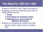 the need for osh act 1994