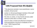 cms proposed rule 491 8 a iii