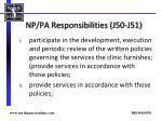 np pa responsibilities j50 j51
