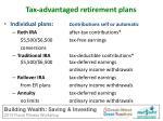 tax advantaged retirement plans