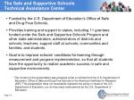 the safe and supportive schools technical assistance center