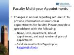 faculty multi year appointments1