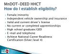 mndot deed hhct how do i establish eligibility