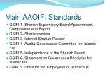main aaoifi standards1