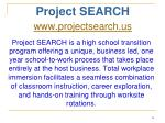 project search www projectsearch us