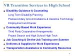 vr transition services in high school