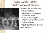 politics of the 1950 s 1948 presidential election