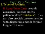 health care systems10