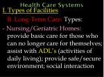 health care systems11