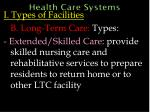 health care systems12