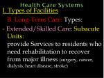 health care systems13