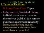health care systems14
