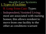 health care systems15