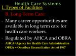 health care systems16