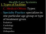 health care systems19