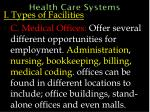 health care systems20
