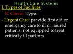 health care systems24