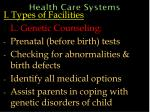 health care systems37
