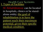 health care systems38
