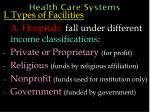 health care systems4