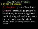 health care systems5