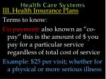 health care systems55