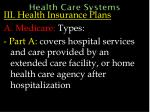 health care systems57