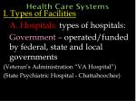 health care systems7
