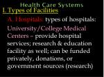 health care systems8