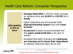 health care reform consumer perspective