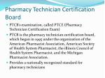 pharmacy technician certification board