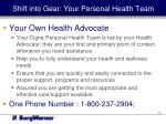 shift into gear your personal h ealth team1