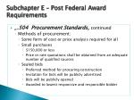 subchapter e post federal award requirements9